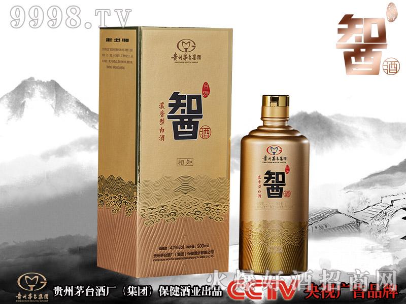 台源䣽酒・相知
