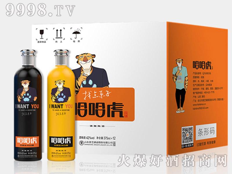 哈哈虎酒375mlx12瓶礼盒装42度纯粮食高粱酒