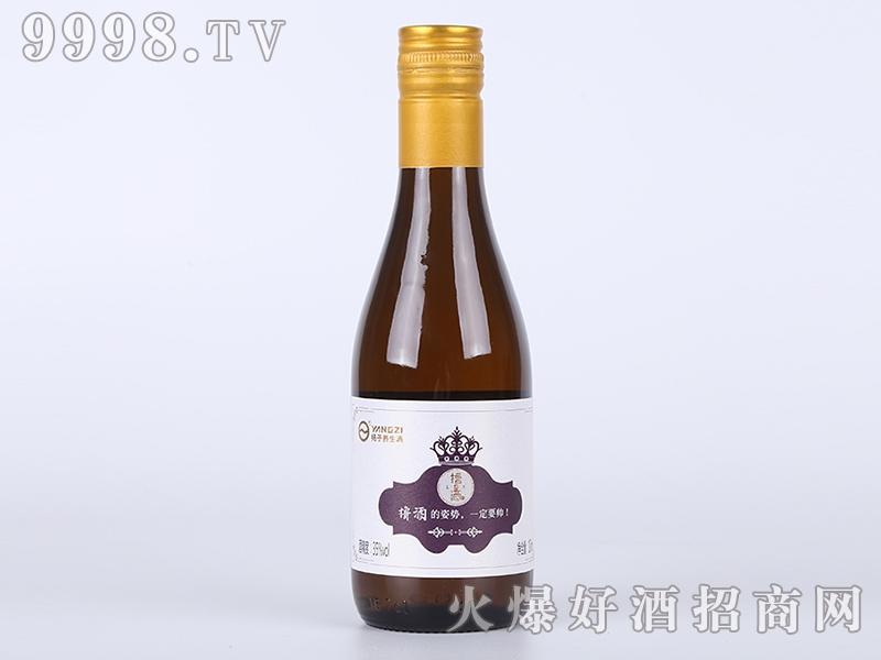 扬子集团撸点皇冠尊享酒瓶装