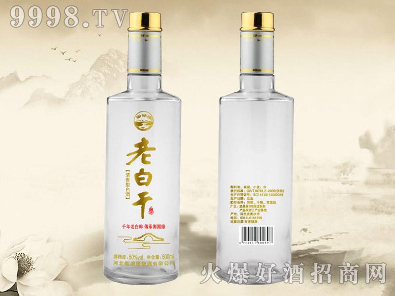 衡湖缘老白干酒50°500ml-白酒招商信息
