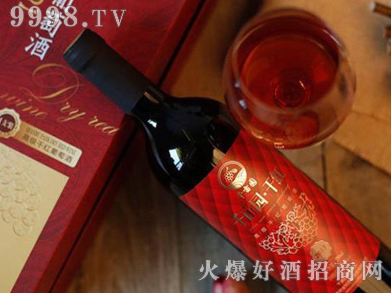 千亩园干红葡萄酒(红标)-红酒招商信息