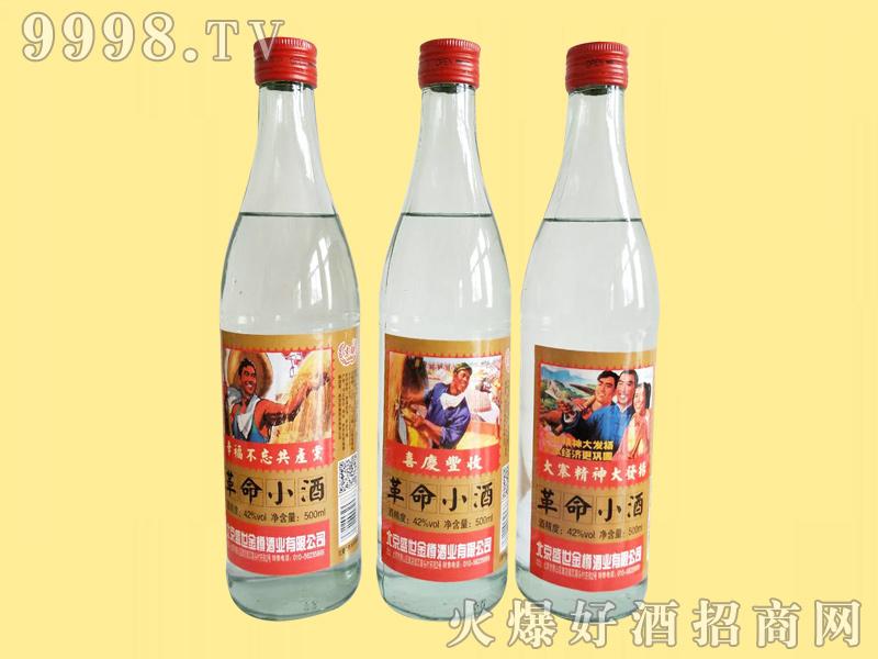 盛世金樽革命小酒42°500ml