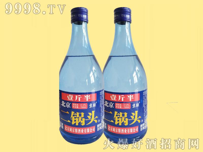 京联壹斤半二锅头41.9°750ml蓝瓶