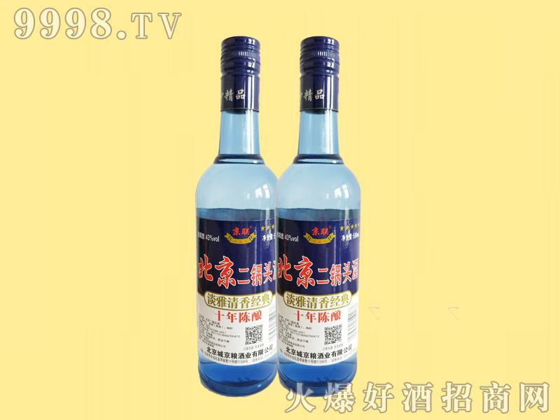 京联北京二锅头十年陈酿43°500ml