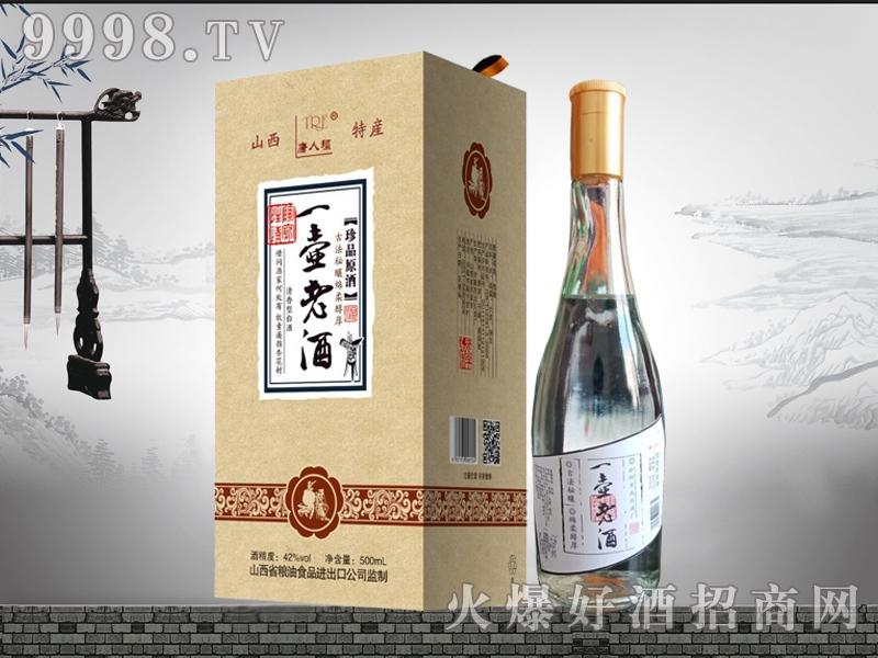 一壶老酒礼盒-白酒招商信息