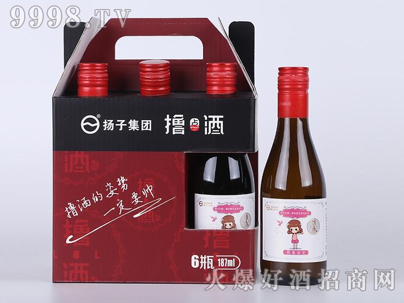 扬子集团撸点公主酒礼盒