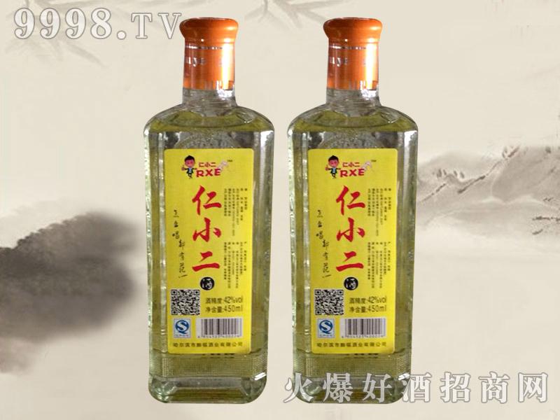 仁小二酒42度450ml(黄标)