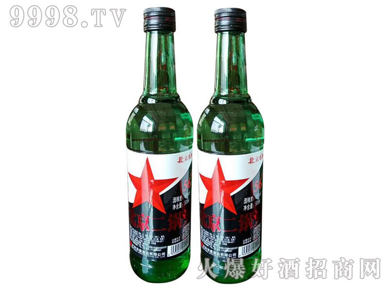 北京二锅头酒56°(绿瓶)