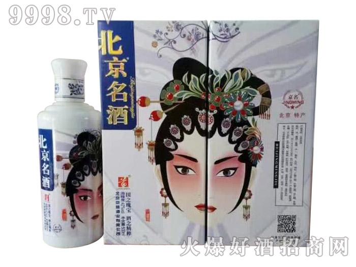 京名脸谱酒(青衣)