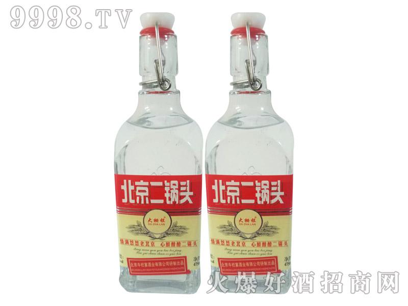 大栅栏北京二锅头酒