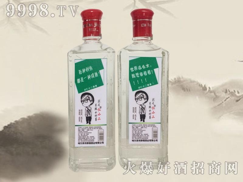 仁小二酒・语录版1号方瓶