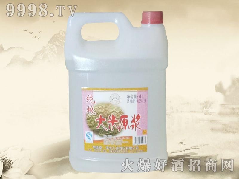 纯粮大米原浆酒