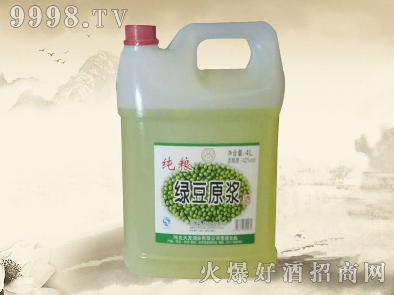 纯粮绿豆原浆酒