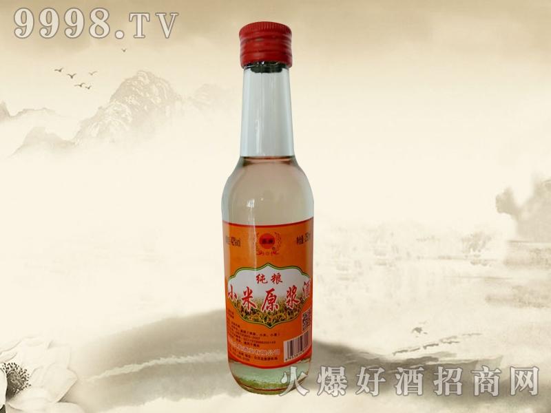 纯粮小米原浆酒