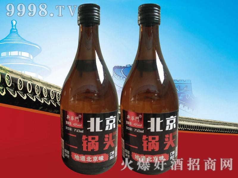 新华门北京二锅头42°750ml(棕瓶)