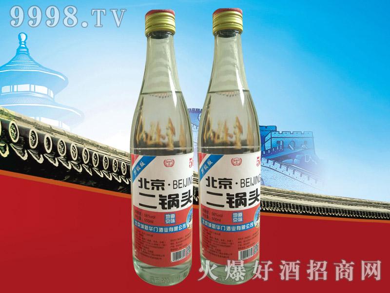 新华门北京二锅头升级版56°500ml(白瓶)