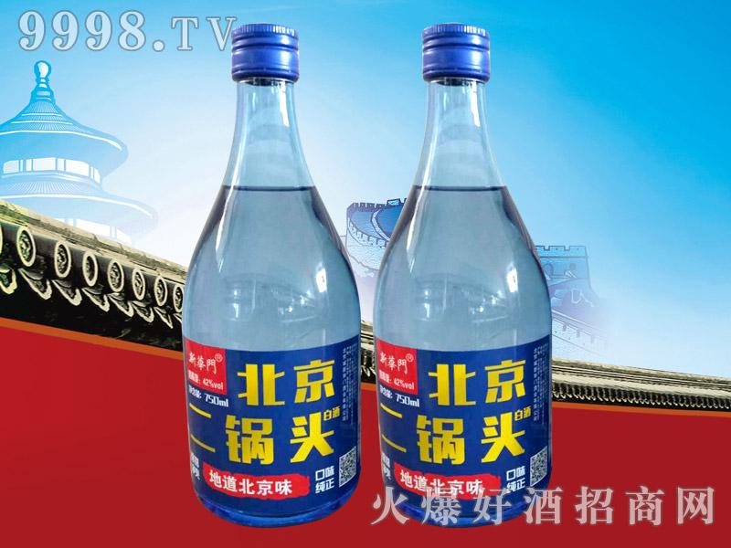 新华门北京二锅头42°750ml(蓝瓶)