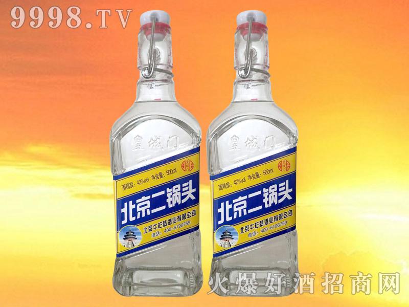 皇城门北京二锅头42°500ml(蓝标)