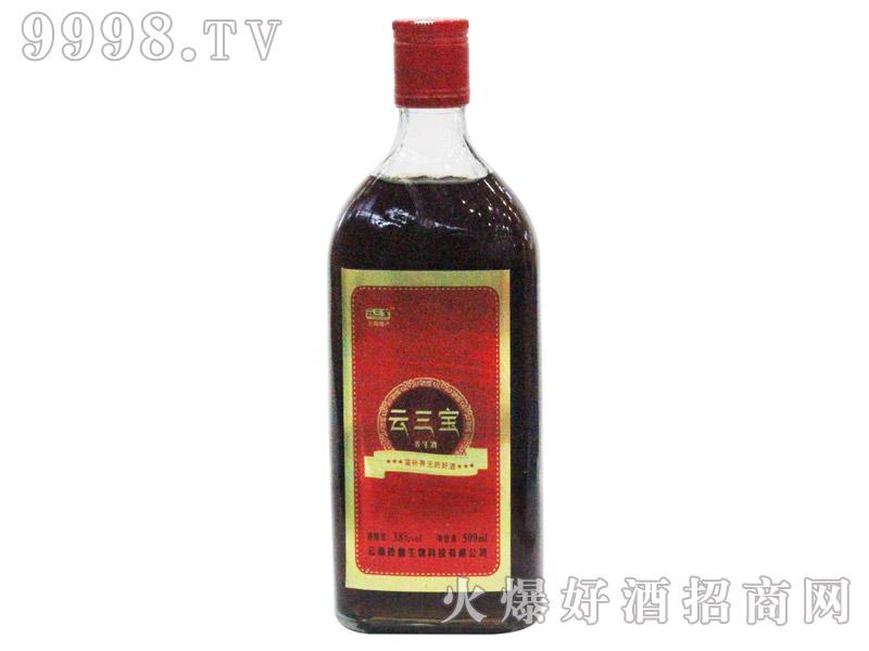 云三宝养生酒500ml-保健酒招商信息