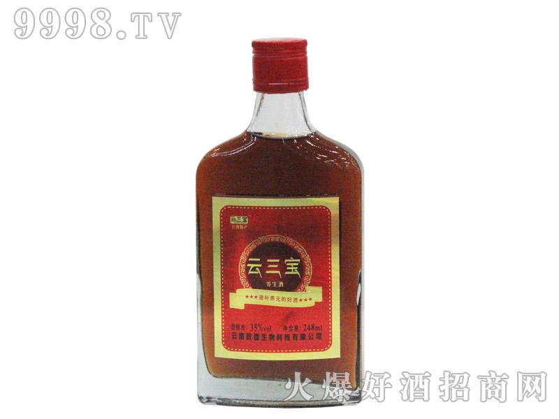 云三宝养生酒248ml