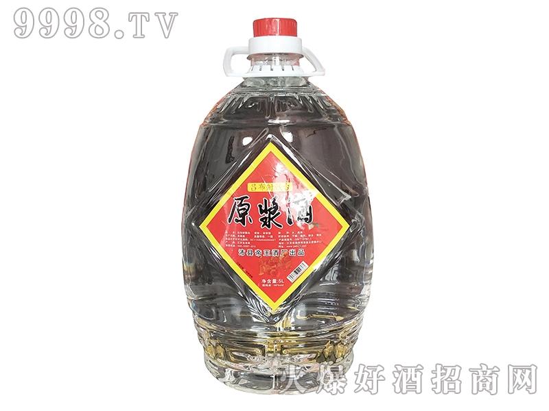 帝王原浆酒