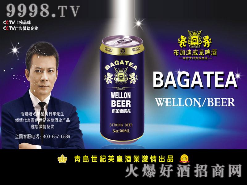 布加迪威龙啤酒