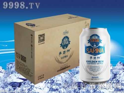 萨瑞娜经典白啤酒