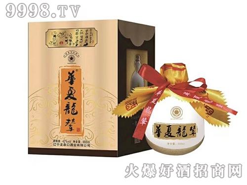 华夏龙辇酒・坛装-白酒招商信息