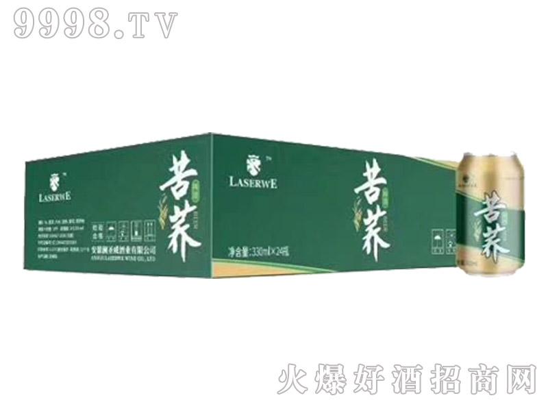 澜圣威苦荞啤酒・经典330ml罐装(箱)
