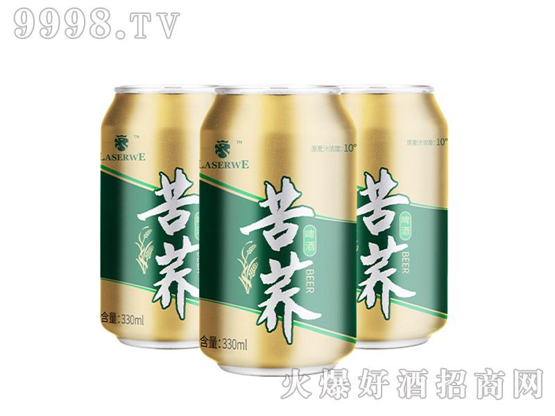 澜圣威苦荞啤酒・经典330ml罐装
