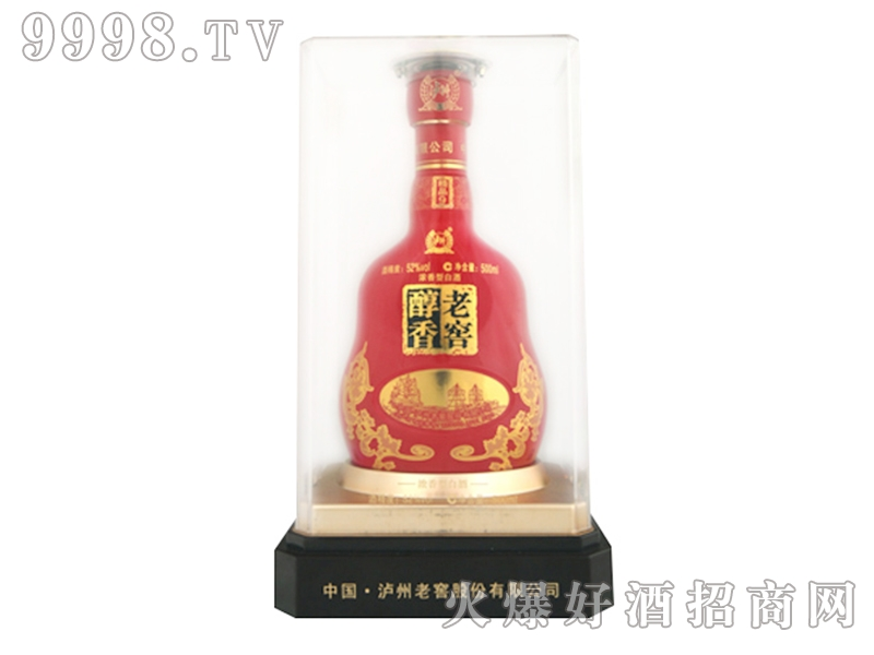 老窖醇香酒瓶装