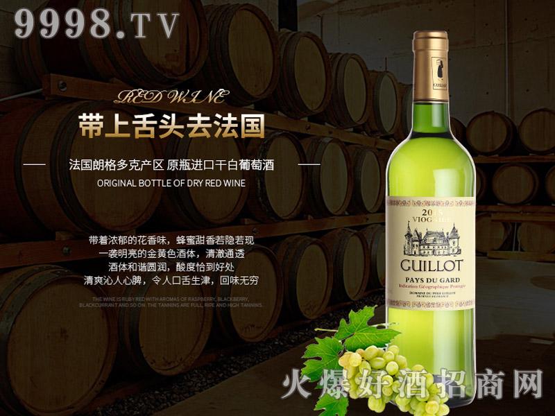 吉洛维欧尼白葡萄酒