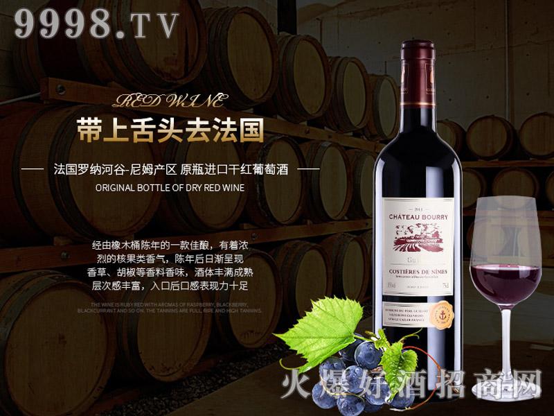 吉洛布利城堡红葡萄酒