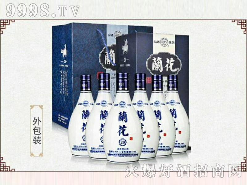 汾酒集团�_花酒20(外包装)