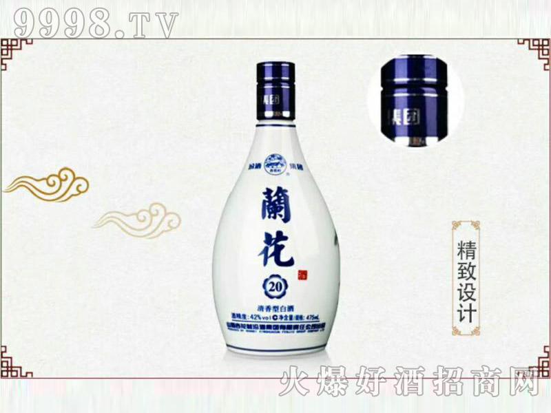 汾酒集团�_花酒20(精致设计)