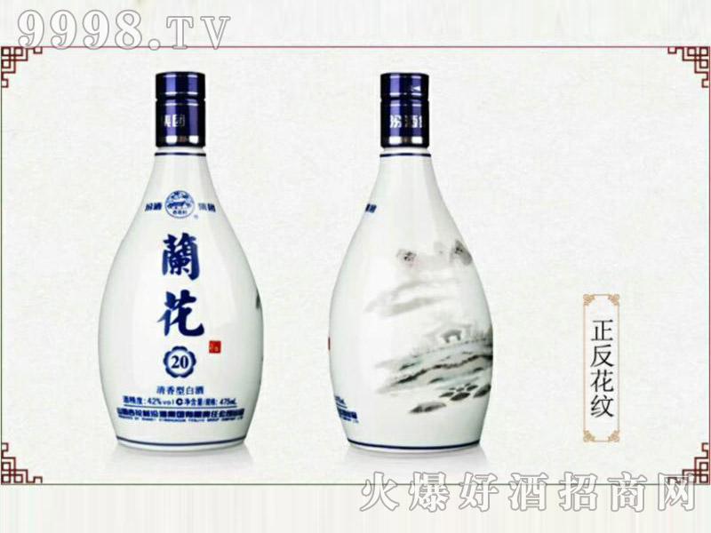 汾酒集团�_花酒20(正反花纹)