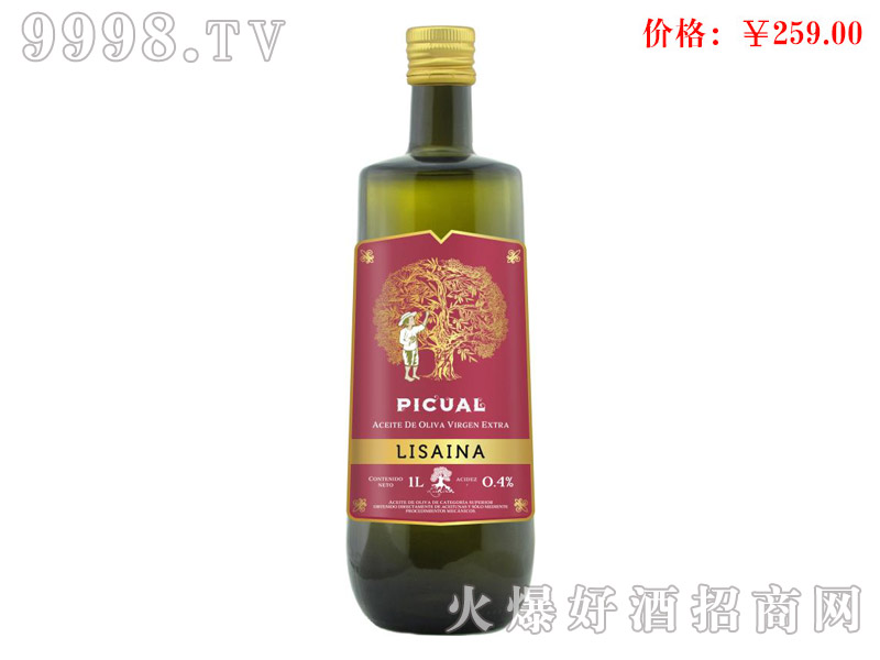 丽生派可单果橄榄油