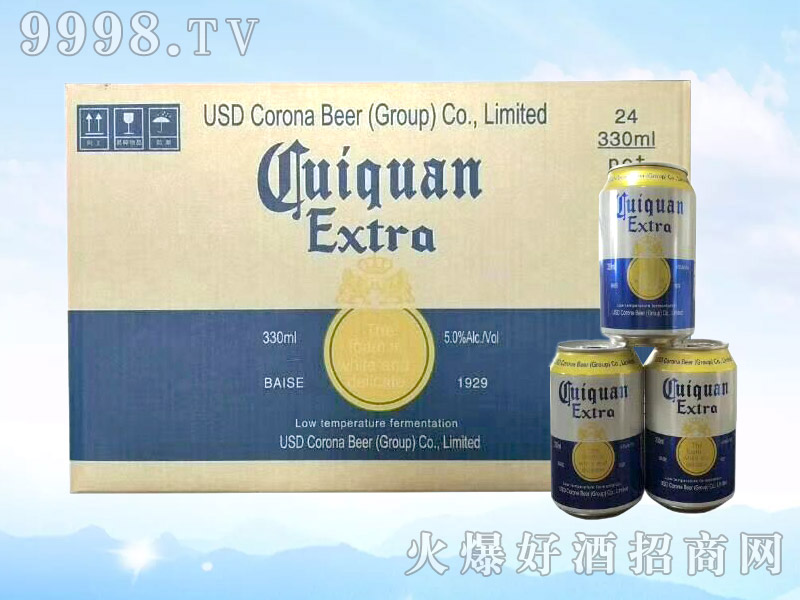 Guiquan啤酒