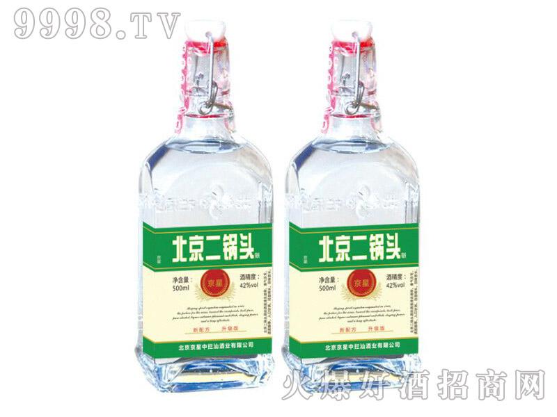 京星北京二锅头酒(绿标)