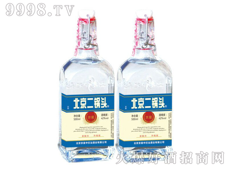京星北京二锅头酒(蓝标)