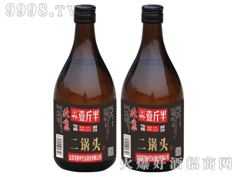 京星北京壹斤半二锅头酒750ml