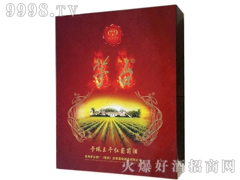 茅台卡佩王双支礼盒(双红)