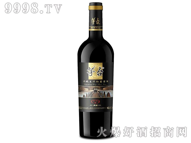 茅台卡佩王典藏葡萄酒-红酒招商信息