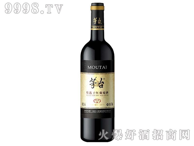 茅台卡佩王精选葡萄酒-红酒招商信息