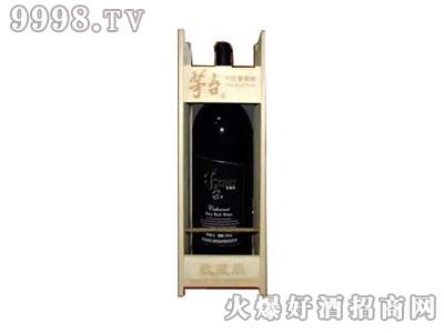 茅台5升大瓶收藏版葡萄酒-红酒招商信息