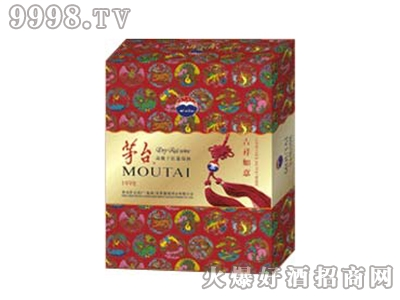 茅台吉祥如意(双红)礼盒葡萄酒