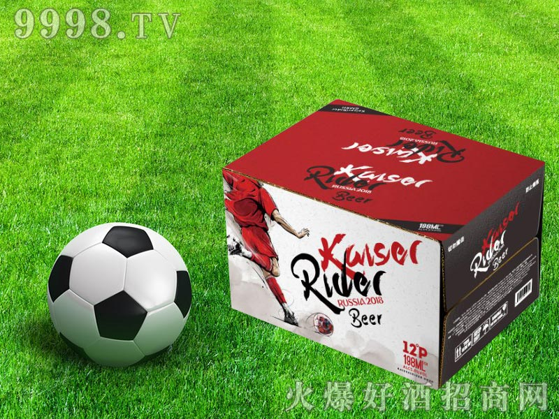 凯撒骑士世界杯箱装系列