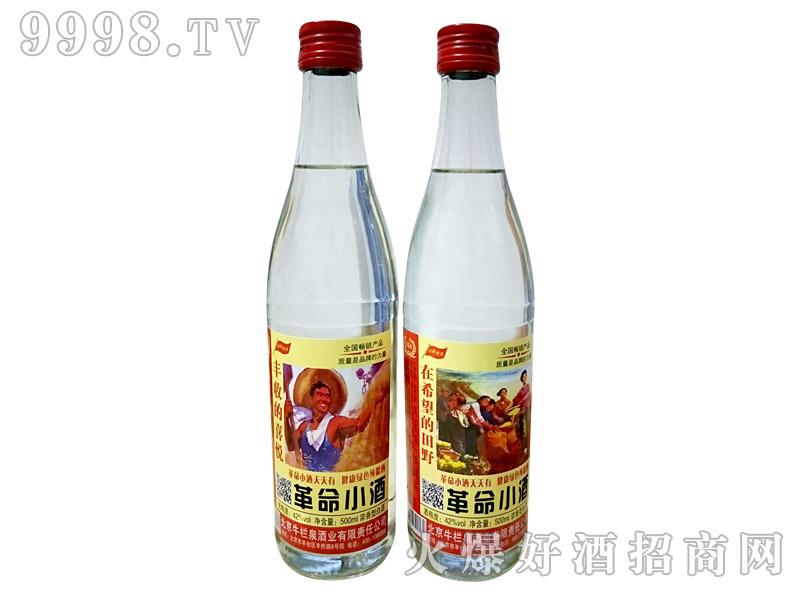 牛栏泉革命小酒42度500ml×12瓶