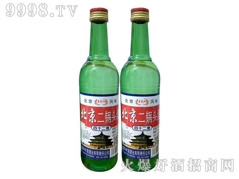 牛栏泉北京二锅头酒42度500ml×12瓶