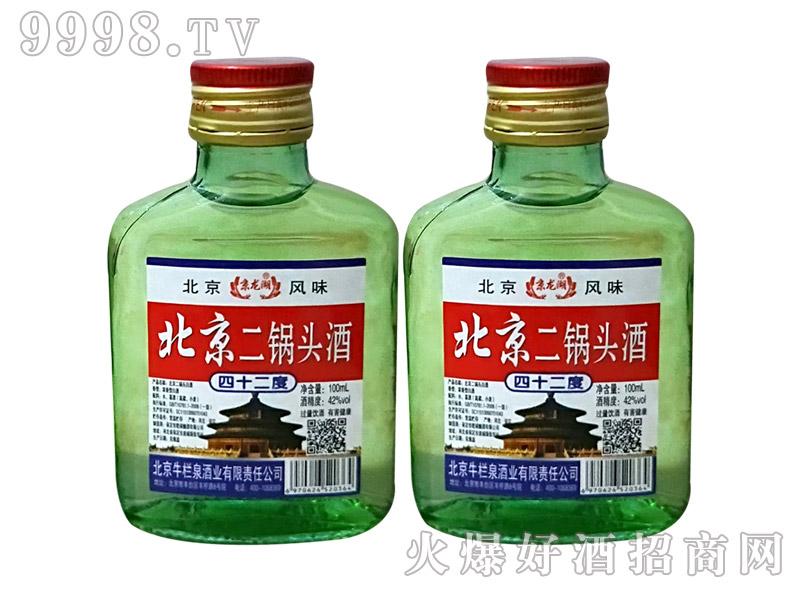 牛栏泉北京二锅头酒42度100ml×40瓶